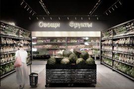 Supermarket Chains Korzinka